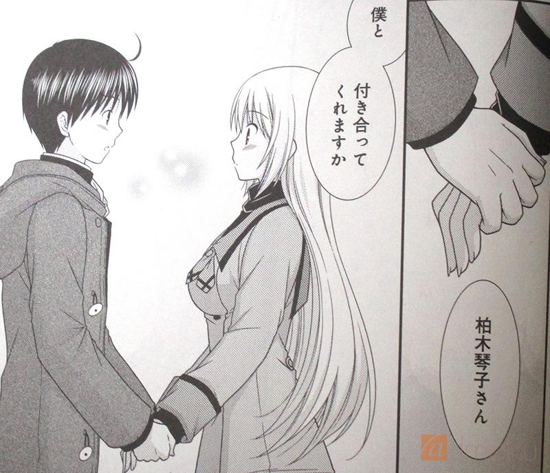 tonarinokashiwagisan11