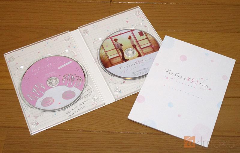 Blu-rayと特典CDにサウンドトラックと挿入歌4曲が入ったCD付