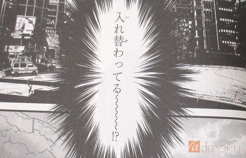 20161106_kiminonawa18