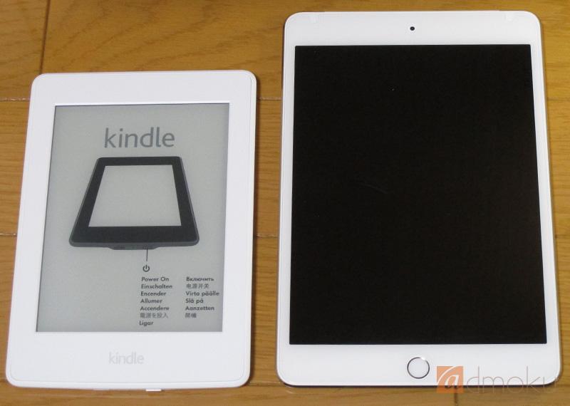 iPad mini 4と並べたところ