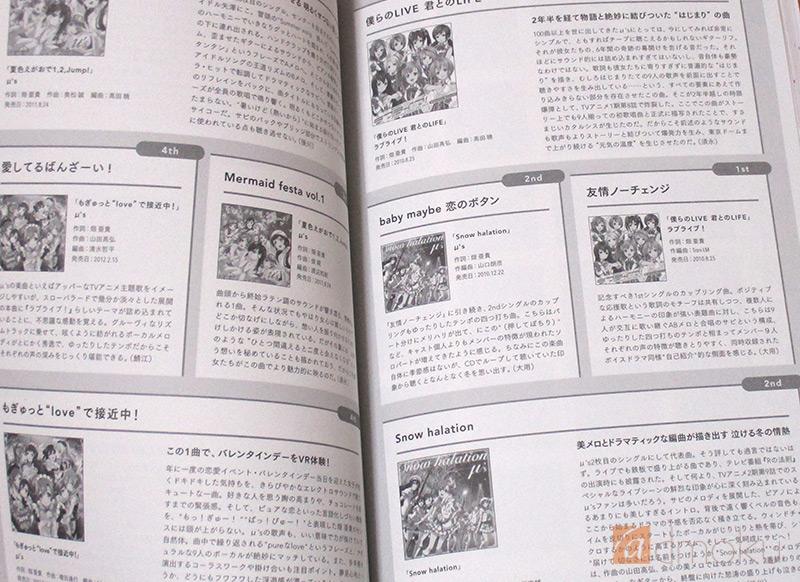 楽曲ごとにレビューとジャケットや発売日も記載されています