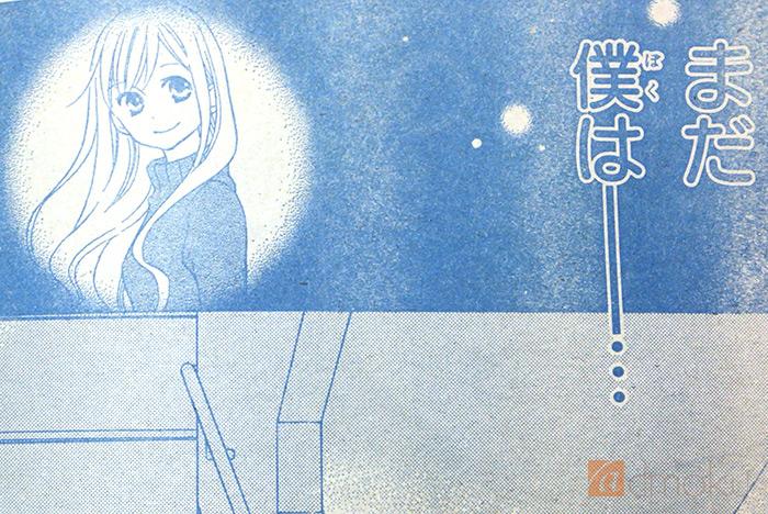 【LIFE SO HAPPY 第7話】ネタバレ・感想:葵くんの心の葛藤