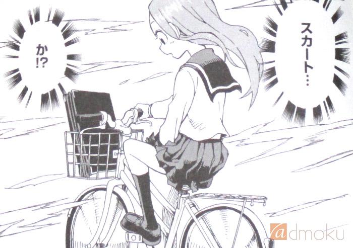 自転車にのった女子中学生のスカートが捲れる妄想