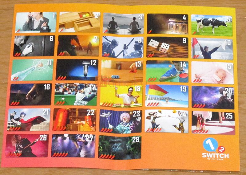 「1-2-SWITCH」に収録されている28種類のゲーム