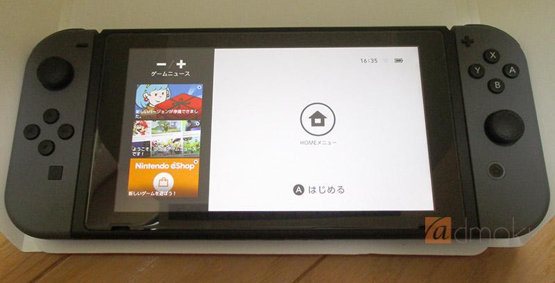Nintendo Switch本体が届いて一日使ってみた感想