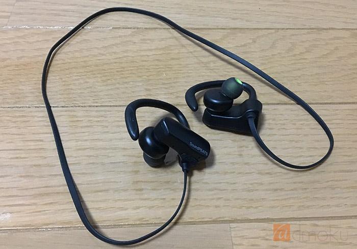 【SoundPEATS Q9A】レビュー:2000円以下で買えるバランスの良いBluetoothヘッドホン