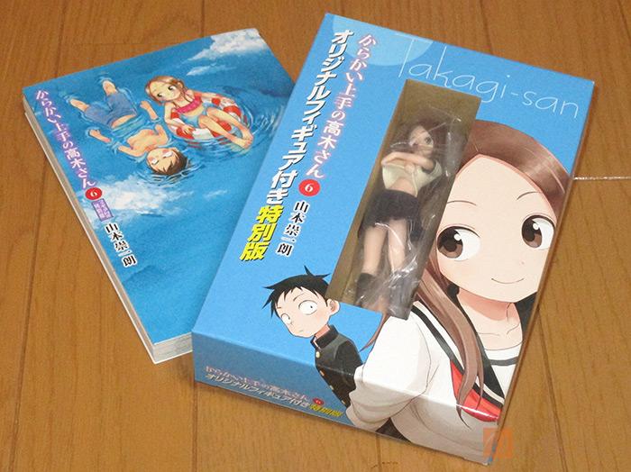 からかい上手の高木さん(6) フィギュアつき特別版: ゲッサン少年サンデーコミックススペシャル (特品)