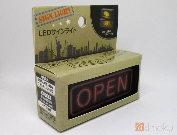 【100均セリア IN-03 LEDサインライト】レビュー