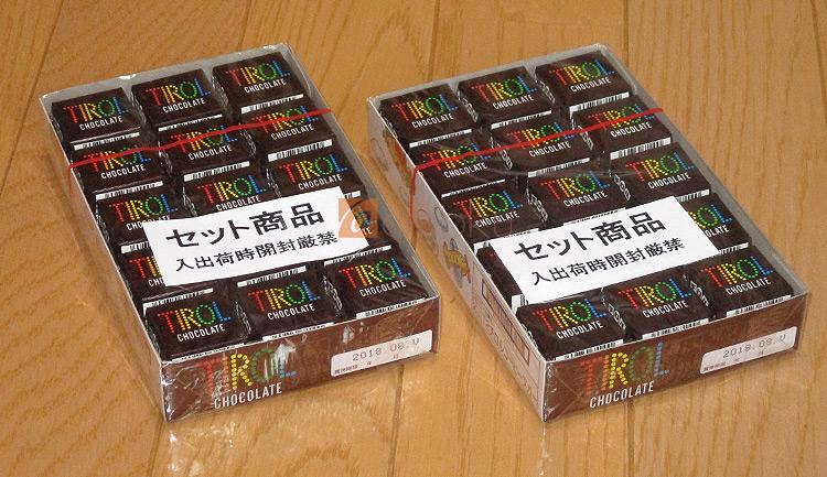 チロルチョコ2箱買い
