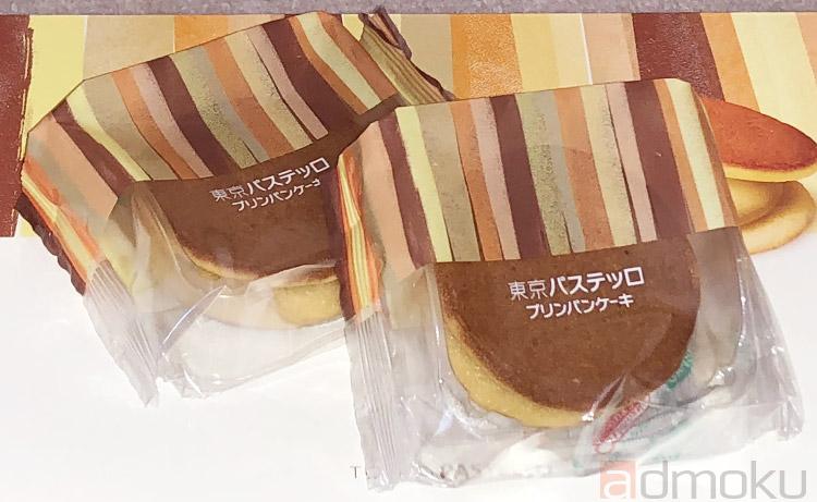 東京パステッロ『プリンパンケーキ』を食べてみた