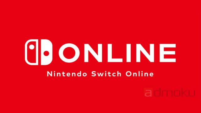 ニンテンドースイッチオンラインが2018年9月19日開始で決定!できることのまとめ