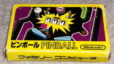 ファミコンカセット『ピンボール』買ってみた