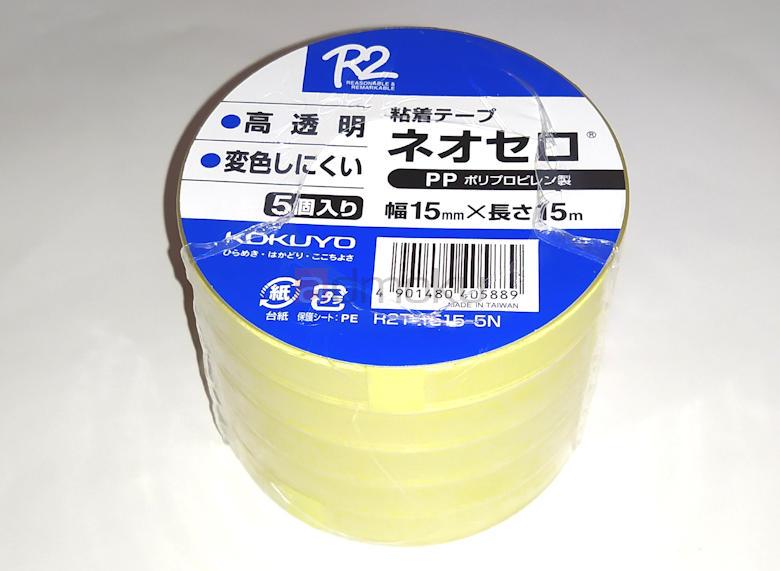 KOKUYOセロテープ『R2T-1515-5 ネオセロ 粘着テープ 5巻パック』購入!ヨドバシならこんなのも送料無料で届けてくれる
