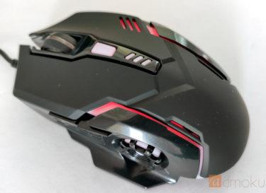 ダイソーの500円ゲーミングマウスレビュー!お値段以上に普通に使えるマウス!!
