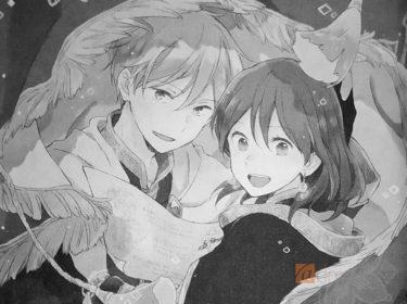 『赤髪の白雪姫 21巻』レビュー:ミツヒデと木々の恋愛ルート断絶直後にヒサメとの婚約で賛否両論