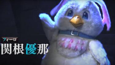 延期になった『舞台 盾の勇者の成り上がり』のBlu-ray発売!動画も公開!!