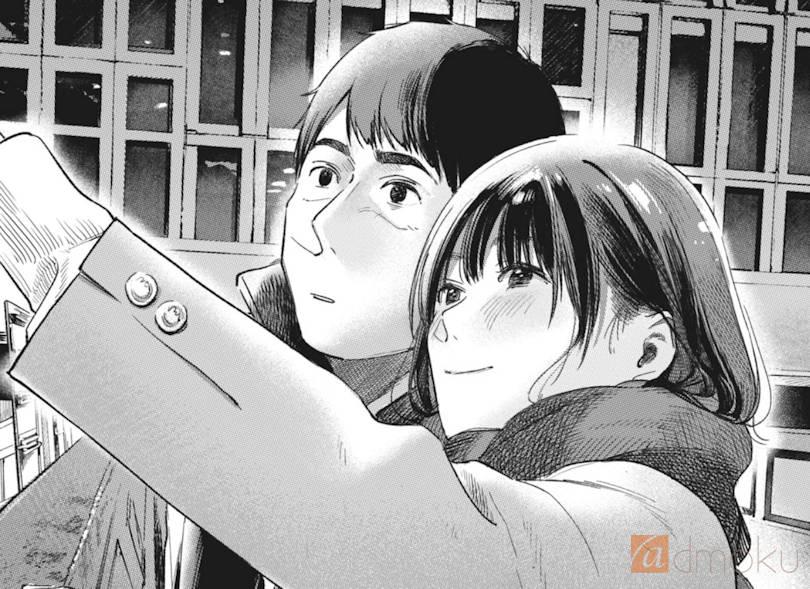 の 友達 ネタバレ 娘 【漫画】娘の友達の最終回7巻ネタバレやお得に読む方法